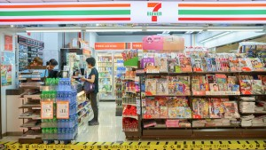 HONG KONG - CIRCA NOVEMBER, 2016: a 7-Eleven store in Hong Kong. 7-Eleven is an international chain